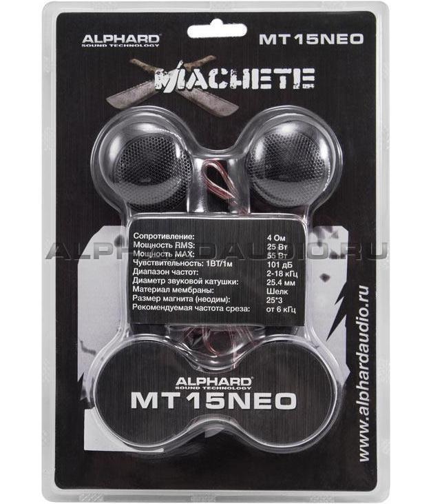 Alphard Machete MT-15