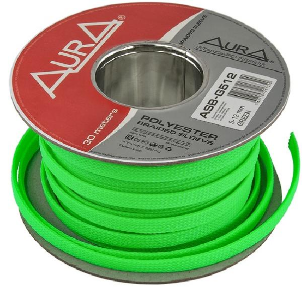 AurA ASB-512 GREEN