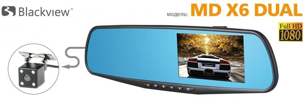 Blackview MD X 6 Dual