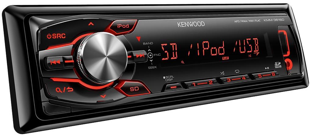 Автомагнитола Kenwood DPX-3000U USB MP3 CD FM RDS 2DIN 4х50Вт пульт ДУ черный