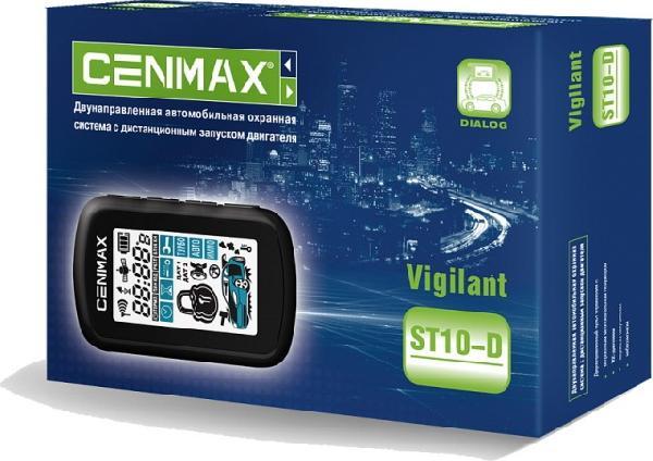 фото: Cenmax VIGILANT ST-10D