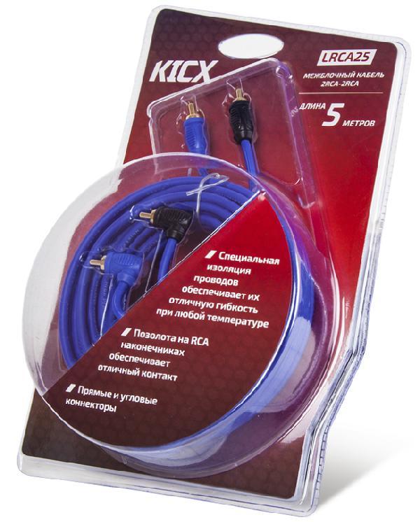 KICX LRCA25