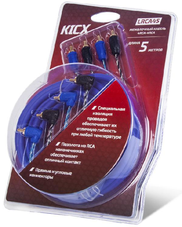 KICX LRCA45