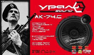 фото: Ural AK-74.C
