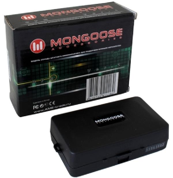 Mongoose BPM Ver.1