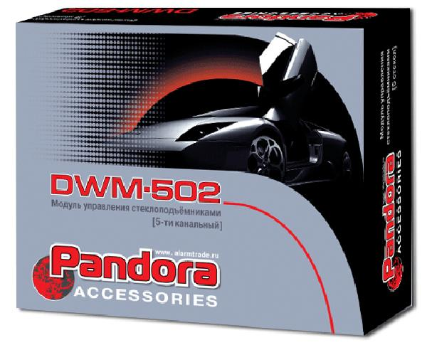 Pandora DWM 502