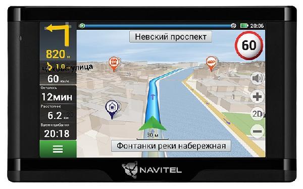 фото: NAVITEL E500 MAGNETIC