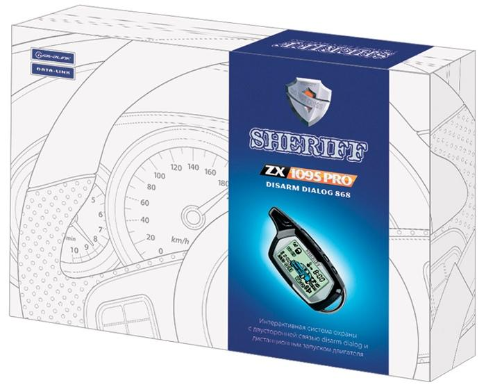 Sheriff ZX-1095 PRO