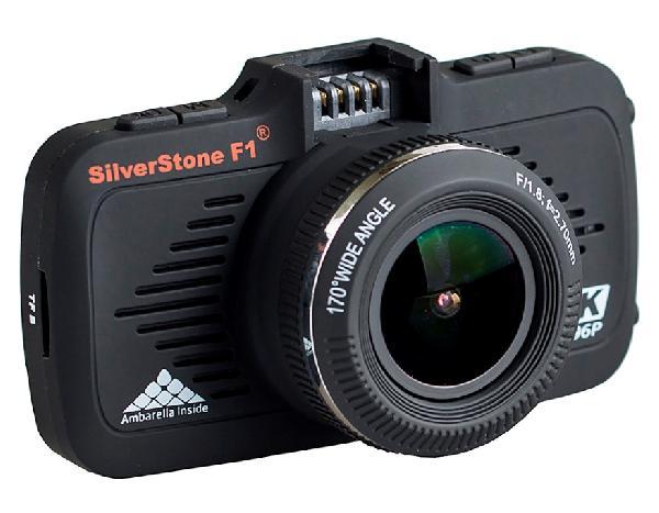 SilverStone F1 A-70 SHD