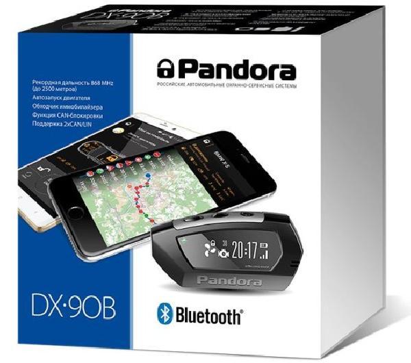 фото: Pandora DX 90 B
