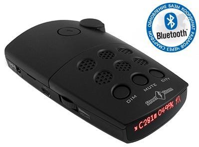 Street Storm STR-9530EX BT One kit