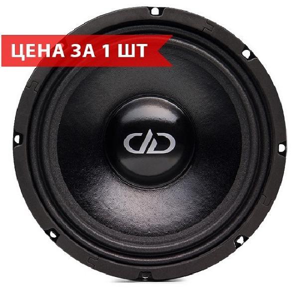 фото: DD Audio VO M8-S4
